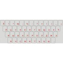 Klistermärken till tangentbordet - kyrilliska RUSSIAN - röd text