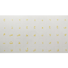 N15 Nyckelklistermärken - Arabiska - big kit - genomskinlig bakgrund - 12:10mm
