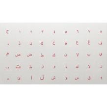 N16 Nyckelklistermärken - Arabiska - big kit - genomskinlig bakgrund - 12:10mm